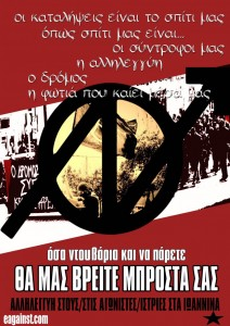 eagainstsolidarity