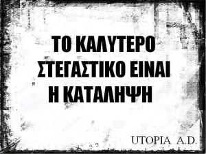 ΤΡΙΚΑΚΙ 2