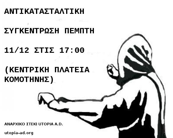 l_a604fa28