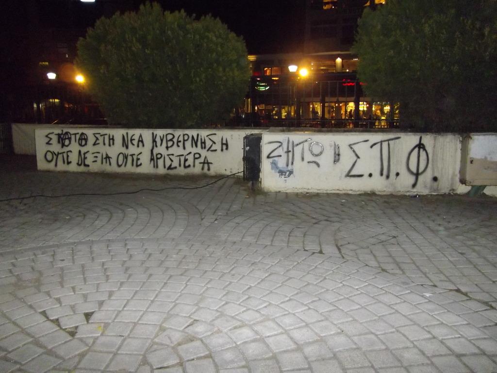 IMGP3352