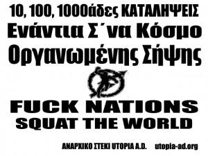 10 100 1000αδες