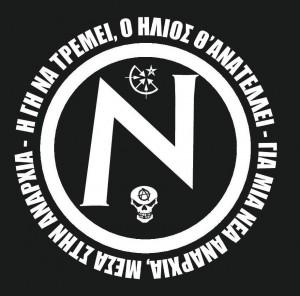 nea-anarxia